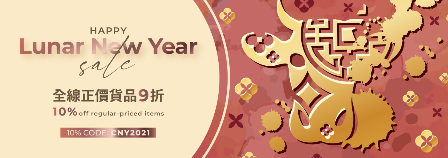 Chinese new year Banner-Catagory banner-infographic
