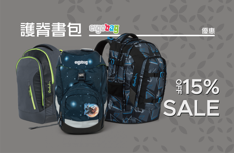 Feb 2021-Main Banner-School backpack Grey-infographic