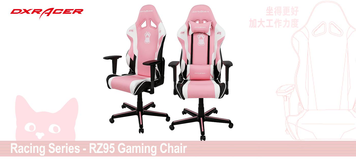 DXRacer, Gaming Chair Main Photo