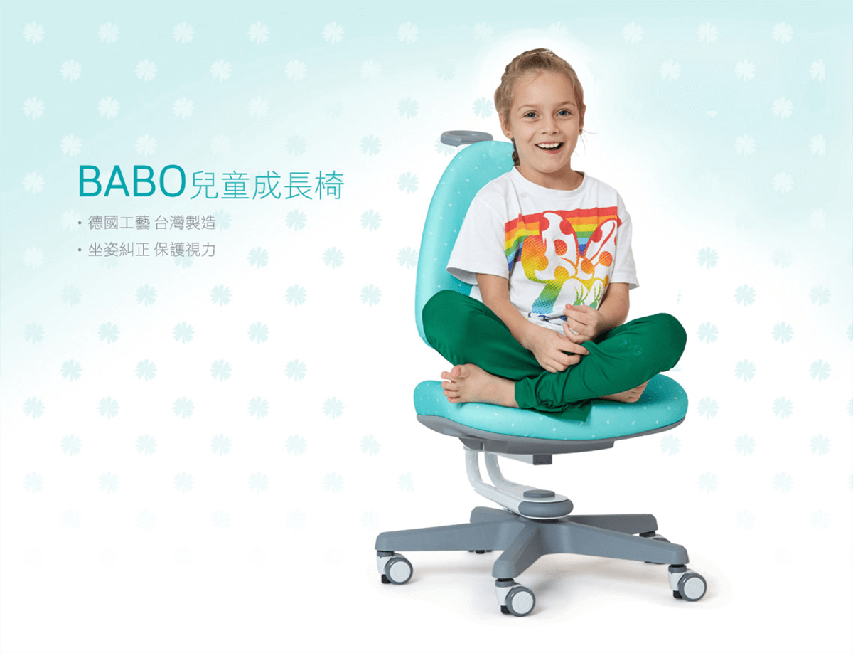 Babo kids chair-cover picture-CHI-infographic