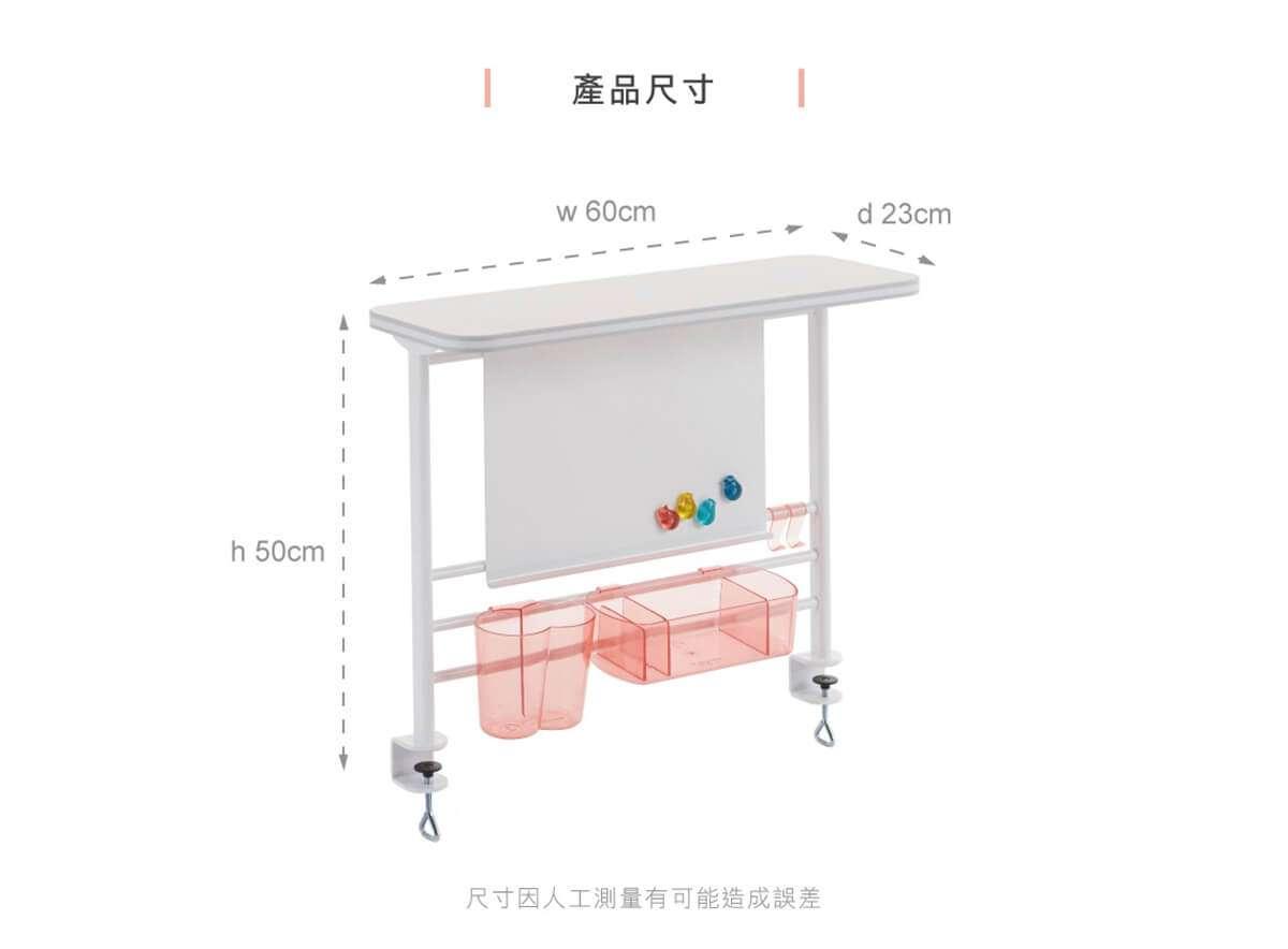 Bookshelf-Size-chi-infographic