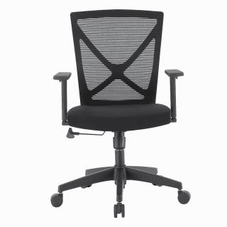 FreeMAX – EROS 電腦椅