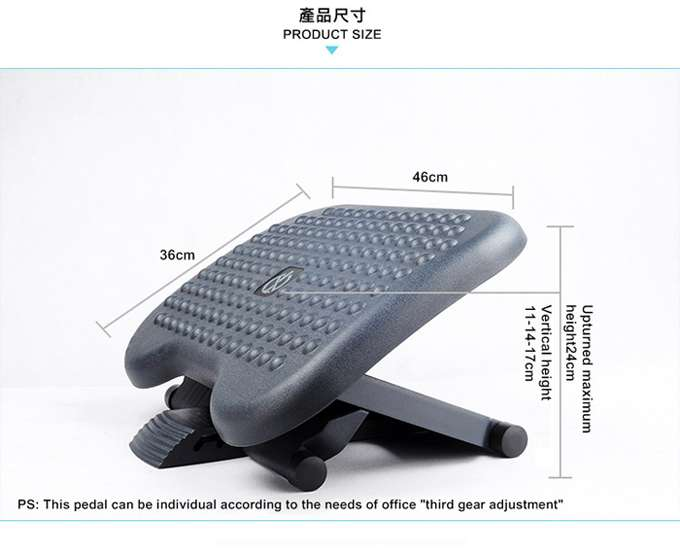 infographic showing the size of footrest FR01