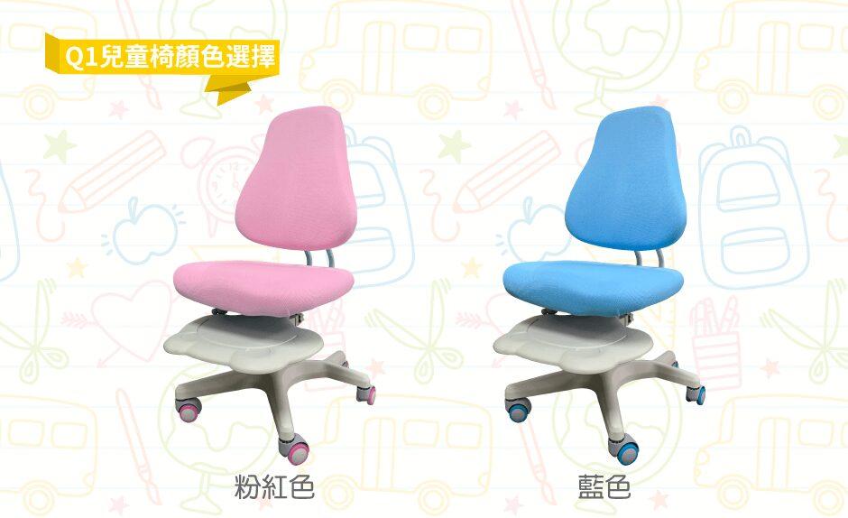 Q1兒童椅顏色-color-infographic