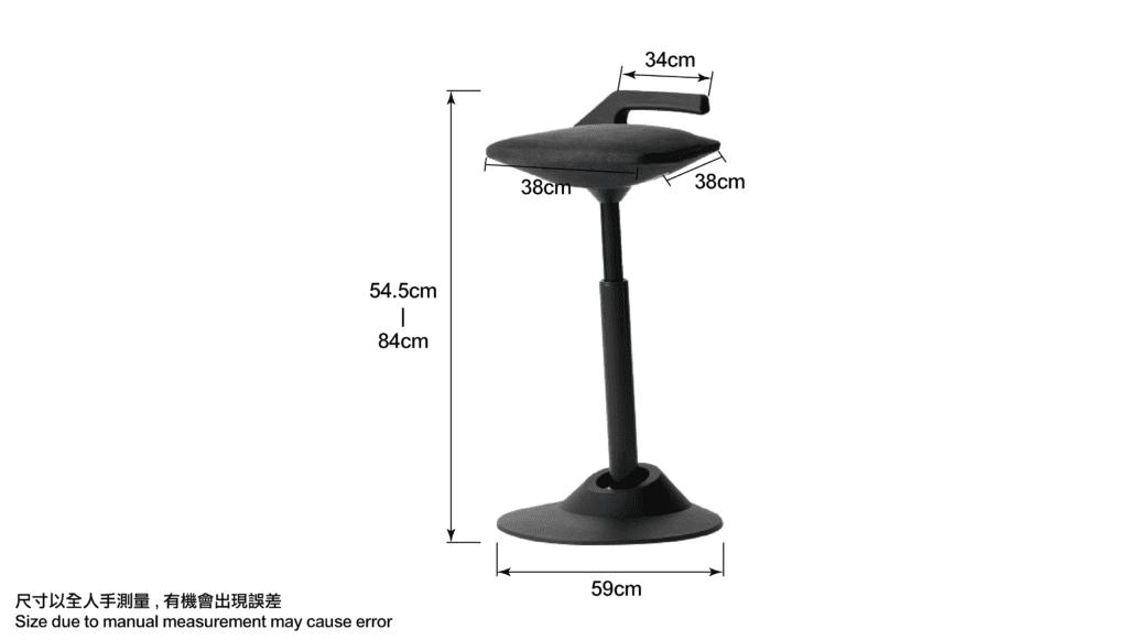 Aries-Muvman Stool Chair-Size-infographic