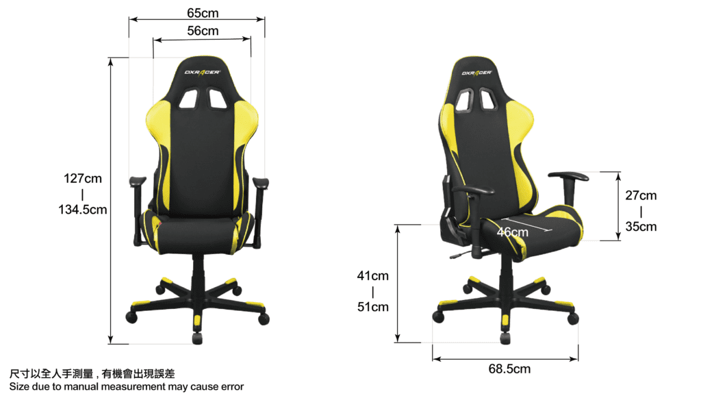 FH11-Size-infographic