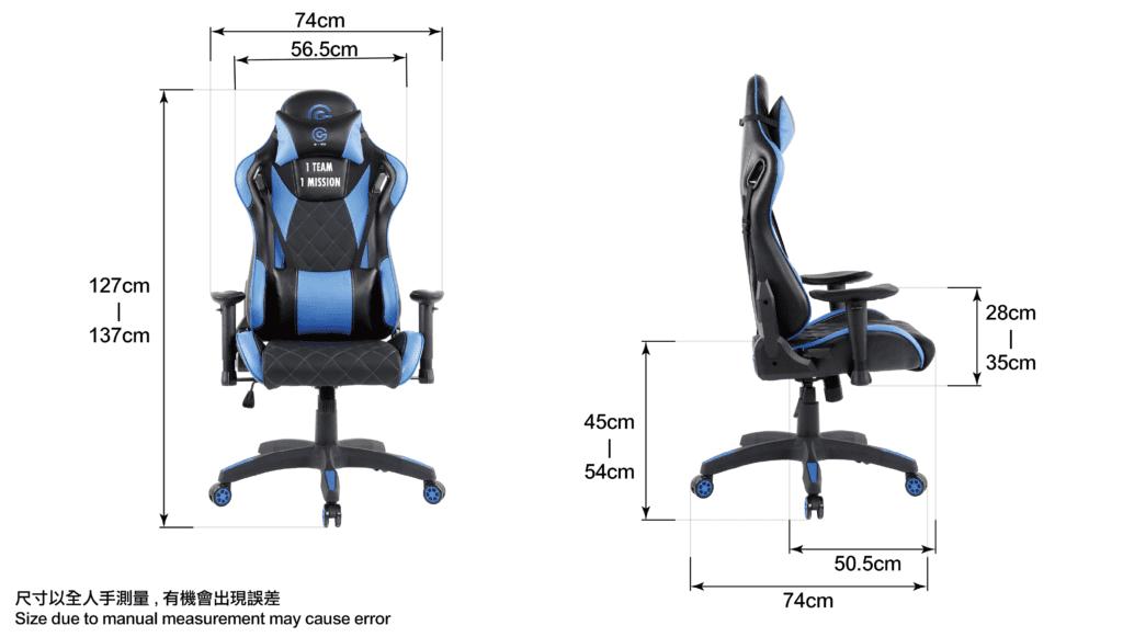 RZ-2-size-infographic