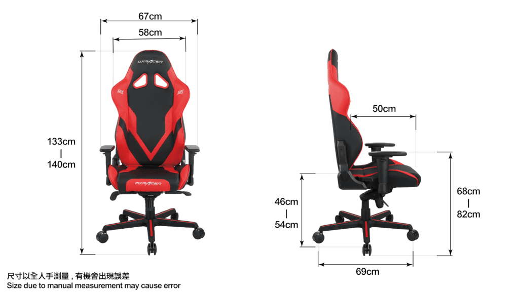 DXRacer-Model G-Size-infographic