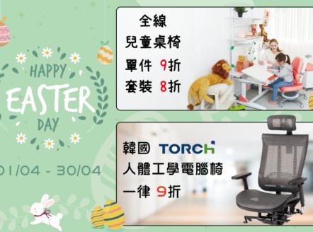 042021_Easter Website Banner-infographic