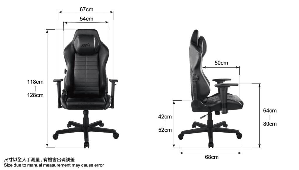 DXRacer-Master-Size-infographic