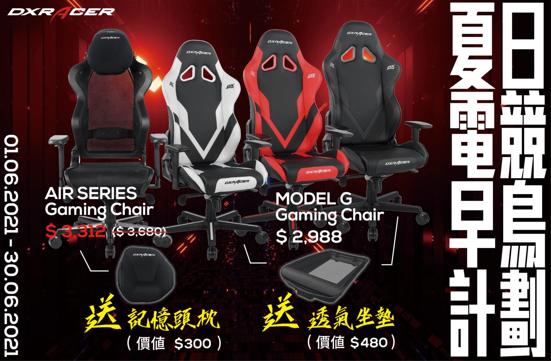 25052021_Website Banner-infographic