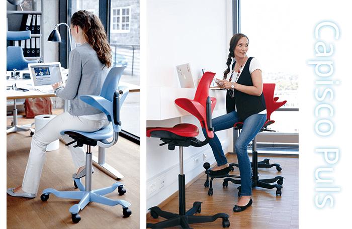 Capisco puls-Chair Design