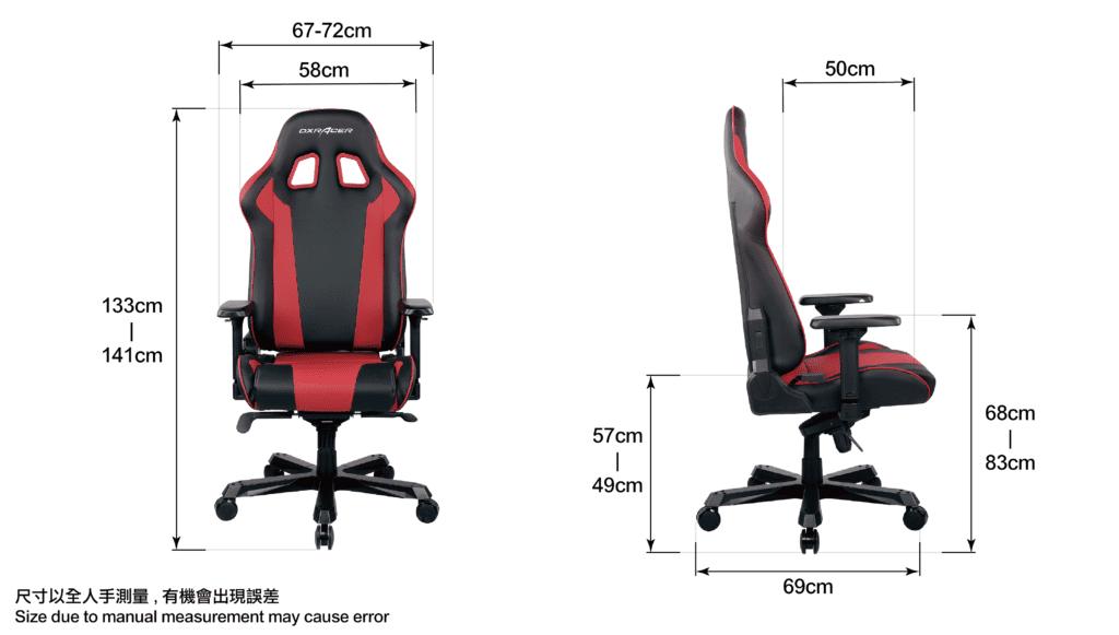 DXRacer-Model K-Size-infographic